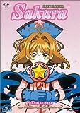 echange, troc Cardcaptor Sakura 16: Friends in