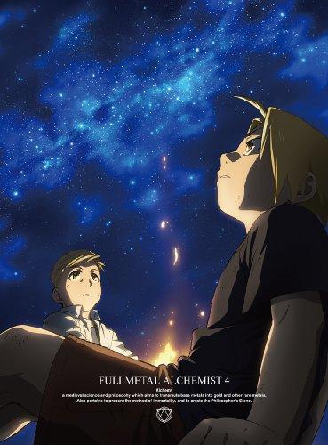 鋼の錬金術師 FULLMETAL ALCHEMIST 4 [Blu-ray]