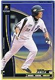 【プロ野球オーナーズリーグ】藤田一也 横浜ベイスターズ スター 《2010 OWNERS DRAFT 03》ol03-079