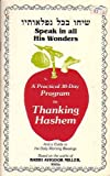 img - for A Practial 30-day Program to Thanking Hashem book / textbook / text book