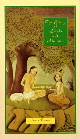The Story of Layla & Majnun