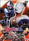 ウルトラマンコスモス vol.10 [DVD]