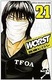 WORST 21 (21) (少年チャンピオン・コミックス)