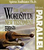 img - for Complete Word Study New Testament w/ Parallel Greek: KJV Edition (Word Study Series) (English and Ancient Greek Edition) book / textbook / text book