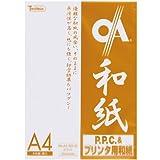 栄紙業 トチマン OA和紙 大礼紙80g (厚口130ミクロン) A4 25枚 ホワイト
