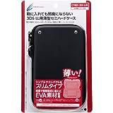 CYBER・セミハードケース スリム (3DS LL用) ブラック