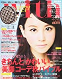 with (ウィズ) 2012年 11月号