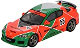 Auto Art A60443 Model Car - Mazda RX-8 LM Edition 1978 Le Mans - 1:43 Scale