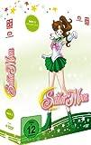 Sailor Moon - Box Vol. 2 [6 DVDs]