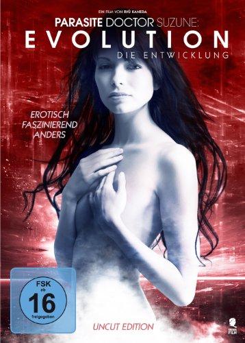 Parasite Doctor Suzune: Evolution - Die Entwicklung, DVD