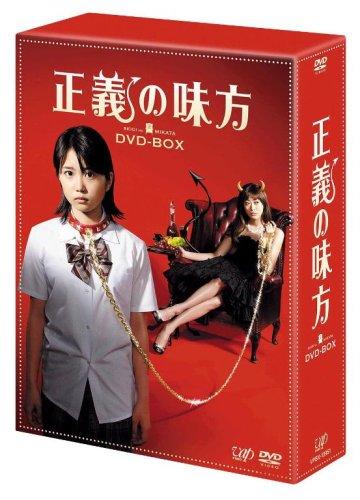 正義の味方 DVD-BOX