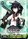 ヴァイス 艦これ KC/S25-046キャラ暁型駆逐艦1番艦 暁
