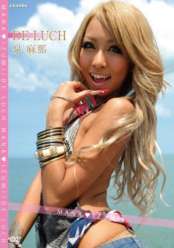 泉麻那/DE LUCH [DVD]