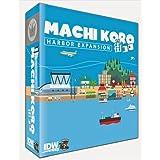 Idw Publishing 732 Machi Koro The Harbor Expansion by IDW Publishing