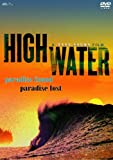 HIGH WATER[DVD]