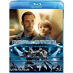 リアル・スティール [Blu-ray]