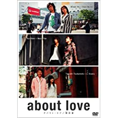 about love �A�o�E�g�E���u/�։��� [DVD]