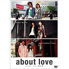 about love �A�o�E�g�E���u/�։��� [DVD]