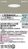 Panasonic LEDダウンライト100形拡散昼白色LSEB5050KLE1