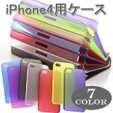 【30039】【ピンク】【iPhone4】 専用ケース・【スマホケース】ハード【保護カバー】