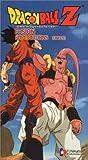 echange, troc Dragon Ball Z: Fusion - Hope Returns [VHS] [Import USA]