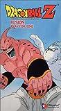 echange, troc Dragon Ball Z: Fusion - Play for Time (Edit) [VHS] [Import USA]