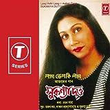 Sukanya Dutta - Lag Bhelki Lag - WBRI Kolkata Bangla Live Radio - Unlimited Pop