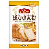 オーマイ ふっくらパン強力小麦粉 1kg×3個