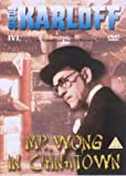 Mr. Wong In China Town [DVD] [1939]