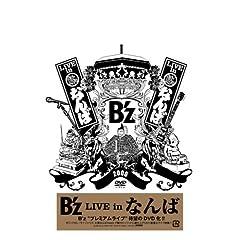 B�fz LIVE in �Ȃ�� [DVD]