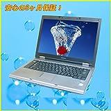 東芝 dynabook Satellite K33 253E/W Windows7Pro-32bitセット済み 液晶15.4型 Core2Duo P8700-2.53GHz メモリ4GB HDD160GB DVDマルチ KingSoft Office付