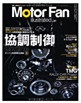 Motor Fan illustrated vol.81 (モーターファン別冊)