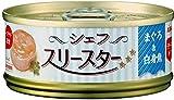 アイシア 株式会社 シェフ スリースター テリーヌ 白身魚60g 4571104711582