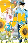 PとJK(2) (講談社コミックスフレンド B)