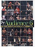 DDTプロレスAudience- 6 [DVD]