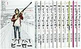 アイアムアヒーロー コミック 1-12巻セット (ビッグコミックス)