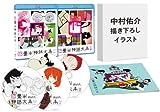 アニメ「四畳半神話大系」全11話+未放送話収録BD-BOXが6月リリース