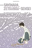 img - for Sayonara, Zetsubou-Sensei 11: The Power of Negative Thinking book / textbook / text book