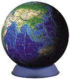 3D球体パズル 240ピース ブルーアース -地球儀-【光るパズル】 (直径約15.2cm)