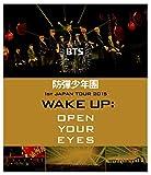 防弾少年団 1st JAPAN TOUR 2015「WAKE UP:OPEN YOUR EYES」 [Blu-ray]