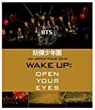 �h�e���N�c 1st JAPAN TOUR 2015�WAKE UP:OPEN YOUR EYES� [Blu-ray]