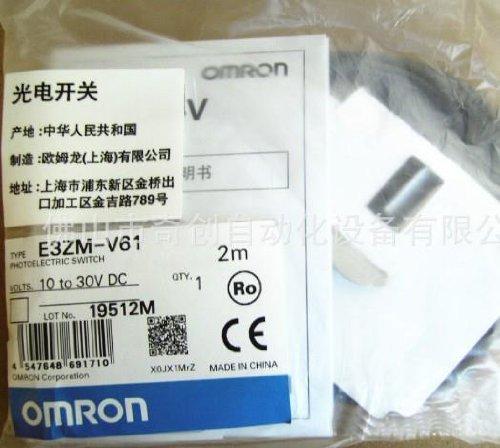 Omron Photoelectric Switch E3Zm-V61 E3Zmv61 2M