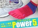 【スポーツ専用5本指靴下】 ランニングやスポーツジム、サイクリングなど大活躍 | レディースソックス | 5本指ソックス | 4足セット