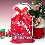 【368円】クリスマスお菓子 サテンりぼん付きクリスマス巾着 可愛いお菓子セットxr-22