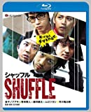 シャッフル Blu-ray[Blu-ray/ブルーレイ]
