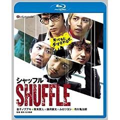 �V���b�t�� Blu-ray