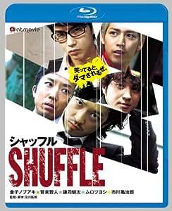 シャッフル Blu-ray