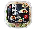 海鮮ねばねばぶっかけ爆弾 230g (食べてキレイに!) 海の幸は白醤油漬本マグロ、サーモン、いくら、ほたて、ツブ ねばトロ食材のオクラ・長いも・がごめ昆布 (ばくだん丼) まぐろや鮭、帆立、つぶのブツ切り (解凍するだけでネバネバ海鮮丼) ネバトロ海鮮惣菜