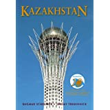 Kazakhstan 2012: Nomadic Routes from Caspian to Altai