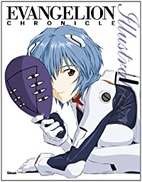 Evangelion Chronicle: Illustrations (Edizione francese)
